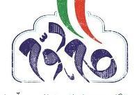 پیروان ولیفقیه باید بیانیه گام دوم را جدی بگیرند