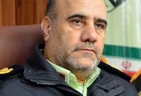 رئیس پلیس پایتخت: تهران، امن ترین شهر کشور است