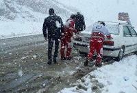 مسافران نوروزی با اطلاع از شرایط جوی کشور سفر کنند