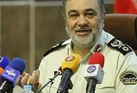 فرمانده ناجا حلول سال نو را تبریک گفت