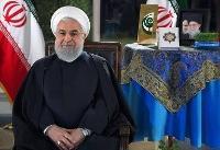 پیام نوروزی رئیس جمهوری ایران به مناسبت آغاز سال ۱۳۹۸