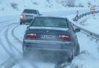 آخرین وضعیت آبوهوایی کشور/ لغزندگی جاده ها در مناطق کوهستانی/ احتمال وزش باد شدید در تهران