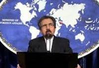 ایران از انتقال قدرت در قزاقستان حمایت کرد