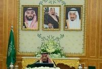 قدردانی عربستان از مواضع ضدایرانی پمپئو