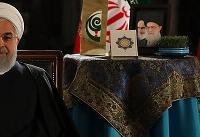 ویدئو / پیام رئیسجمهور برای نوروز ۱۳۹۸