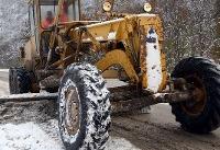 احتمال یخ زدگی جاده های کوهستانی وجود دارد