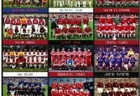 برترین تیمهای ادوار فوتبال باشگاهی جهان در یک قاب +عکس