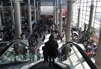 پاسخگویی شبانهروزی وزارت راه و شهرسازی در ایام نوروز