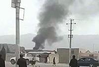 سه انفجار پیاپی کابل پایتخت افغانستان را لرزاند