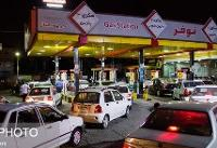 ایرانیها ۱۱۶ میلیون لیتر بنزین سوزاندند
