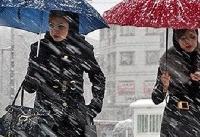 ٩٨ با برف و باران شروع میشود/ پیشبینی هواشناسی از وضع هوا در روزهای آینده