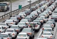 ترافیک در آزاد راه تهران - کرج - قزوین پرحجم شد