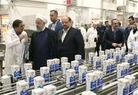 بازدید حسن روحانی از مجموعه تولیدی شرکت صنایع شیر ایران (پگاه)