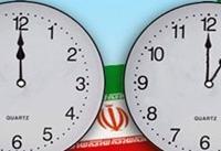 ساعت رسمی کشور یک ساعت جلو کشیده شد