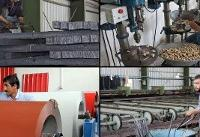 کارگروه های مشترک وزارتخانههای اقتصادی برای رونق تولیدتشکیل شد
