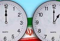 ساعت رسمی کشور به جلو کشیده شد