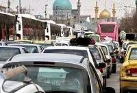 ۳.۶ میلیون زائر و مسافر نوروزی وارد خراسان رضوی شدند