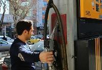 مصرف بنزین در آخرین روز سال ۹۷ رکورد زد
