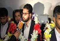 چهار مرزبان آزاد شده ایرانی وارد تهران شدند