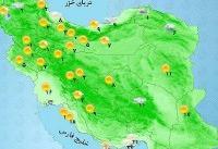 کدام استانهای کشور بارانی است؟+نقشه