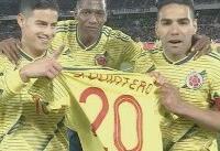 نخستین پیروزی کیروش با کلمبیا