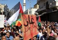اردنی ها خواستار لغو قرارداد گازی با رژیم صهیونیستی شدند
