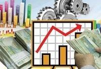 کاهش مشکلات اقتصادی با توسعه فعالیت بخش خصوصی