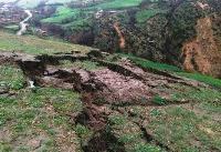 رانش زمین به ۲۷ روستای مراوه تپه خسارت وارد کرد