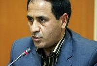 اصفهان، پذیرای بیشترین مسافر نوروزی در مراکز اقامتی فرهنگیان