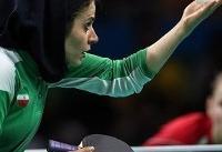 صعود تیم پینگ پنگ دختران ایران به یک چهارم نهایی مسابقات بین المللی عمان