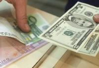 ارائه خدمات ارزی از روز شنبه در صرافی های منتخب