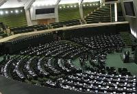 استقبال نمایندگان مجلس از اظهارات اخیر رهبری