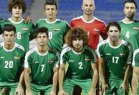 خط و نشان تیم ملی امید عراق برای ملیپوشان ایران