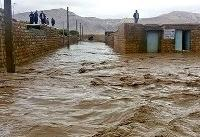 سیل، سه هزار و ۳۸۰ میلیارد ریال خسارت به خراسان شمالی وارد کرد
