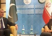 دیدار وزیران امورخارجه ایران و پاکستان