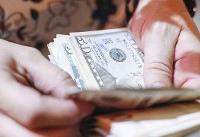Â«نرخ ارز» از قفس پرید