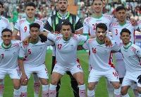 ترکیب تیم فوتبال امید ایران مشخص شد