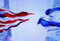 ۷ نامزد انتخابات آمریکا در کنفرانس آیپک شرکت نمیکنند
