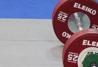 آغاز تمرین تیمهای ملی وزنه برداری بانوان از فردا