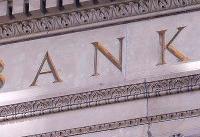 آمریکا چندین بانک ونزوئلا را تحریم کرد