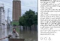 واکنش فرهاد مجیدی به وضعیت بحرانی استان گلستان/ عکس
