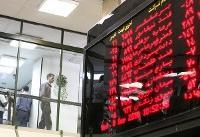 پیش بینی ها درباره بزرگترین شرکت بورسی ایران