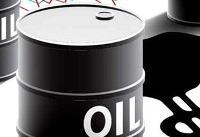 کاهش ۲ درصدی قیمت جهانی نفت در سوم فروردین
