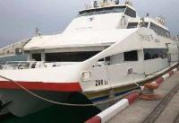 نخستین کشتی پیشرفته گردشگری ایرانی به آب انداخته شد