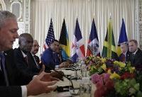 The Latest: US says Maduro using banks as slush funds