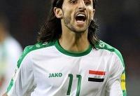 توضیح مدیر تیم ملی فوتبال عراق درباره مصدومیت طارق همام
