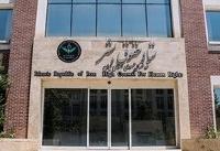 ایران تمدید ماموریت گزارشگر سازمان ملل را 'تأسفبار' خواند