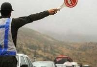تردد در محور کوهرنگ - مسجد سلیمان ممنوع شد