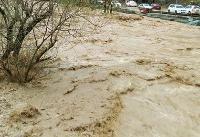 احتمال طغیان رودخانهها و وقوع سیل در استان البرز