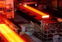 فولاد، مزیت صادراتی سال ۹۸